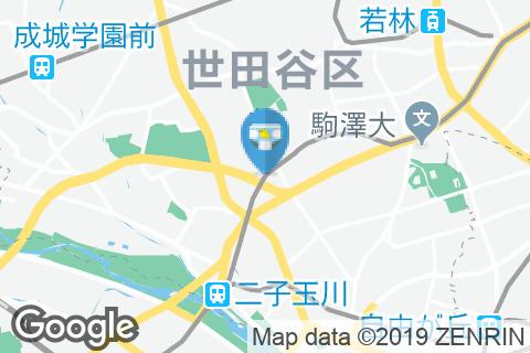 用賀駅(改札外)のオムツ替え台情報