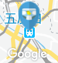 JR五反田駅(構内多機能トイレ)のオムツ替え台情報