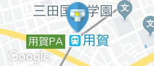 ばーみやん軒 用賀駅前店のオムツ替え台情報