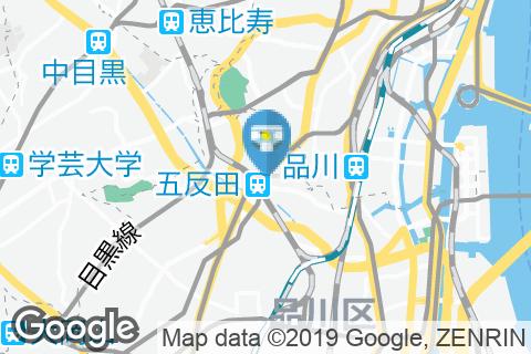 ジョナサン 五反田駅前店のオムツ替え台情報