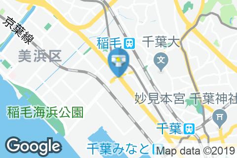 和食レストランとんでん千葉幸町店(2F)のオムツ替え台情報
