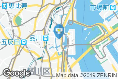 東京海洋大学マリンサイエンスミュージアム(1F)のオムツ替え台情報
