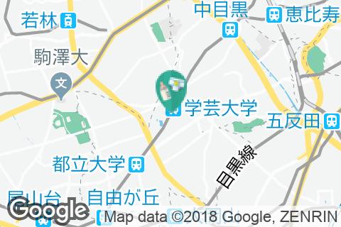 ほけんの窓口学芸大学店(1F)の授乳室・オムツ替え台情報