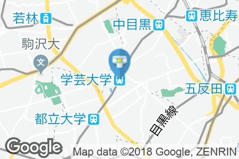学芸大学駅(改札内)のオムツ替え台情報