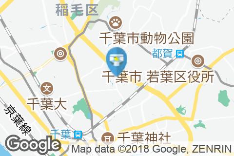 和食レストランとんでん東寺山店(共用トイレ)のオムツ替え台情報
