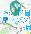 松が谷児童館の授乳室・オムツ替え台情報