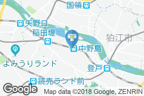 中野島駅(改札内)のオムツ替え台情報