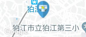 マンマパスタ狛江店(1F)のオムツ替え台情報