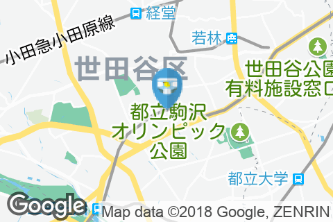 カルディコーヒーファーム 桜新町店(3F)のオムツ替え台情報