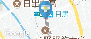 アトレ目黒2(2F)のオムツ替え台情報