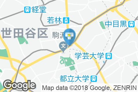 駒沢大学駅(改札内)のオムツ替え台情報