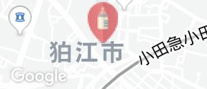 狛江市中央公民館(1F)の授乳室情報