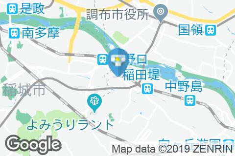 ジョナサン 稲田堤店のオムツ替え台情報