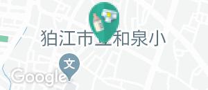 和泉児童館の授乳室・オムツ替え台情報