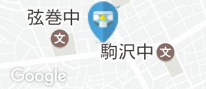 弦巻区民センター(1F)のオムツ替え台情報