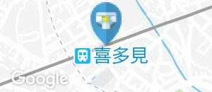 コルモピア喜多見駅店(1F)のオムツ替え台情報