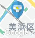 検見川浜駅(改札内)のオムツ替え台情報
