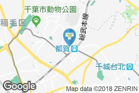 西友 都賀店(1F)のオムツ替え台情報