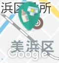 イオンスタイル検見川浜店(B1)の授乳室・オムツ替え台情報