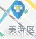 ガスト 検見川浜駅前店(1F)のオムツ替え台情報