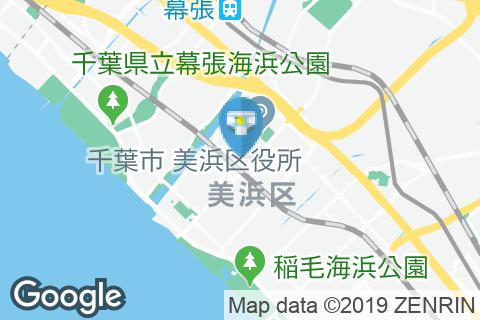 バーミヤン 検見川浜駅前店のオムツ替え台情報