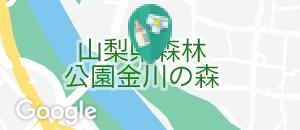 山梨県金川の森 管理事務所の授乳室・オムツ替え台情報