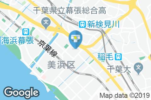 千葉市 美浜区真砂コミュニティセンター(1F)のオムツ替え台情報
