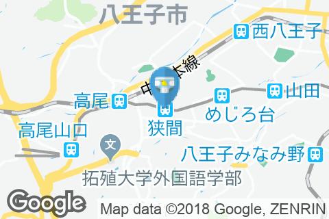 狭間駅(改札内)のオムツ替え台情報