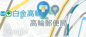 伊皿子貝塚公園(1F)のオムツ替え台情報