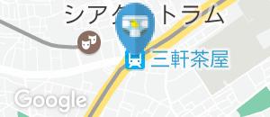 三軒茶屋駅構内(B1)のオムツ替え台情報