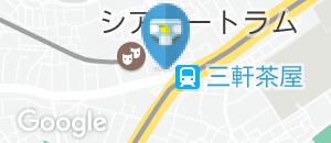 マクドナルド 三軒茶屋店(2F)のオムツ替え台情報