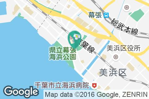 県立幕張海浜公園の授乳室・オムツ替え台情報