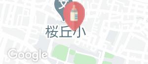 世田谷クミン(1F)の授乳室情報