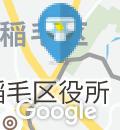 ガスト 穴川インター店(女子トイレ)のオムツ替え台情報