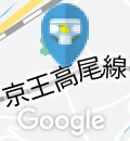 京王ストア めじろ台店(2F)のオムツ替え台情報