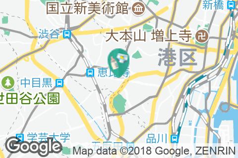 渋谷区保健所 恵比寿・保健相談所(1F)の授乳室・オムツ替え台情報