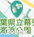 ホテルニューオータニ幕張(2F)の授乳室・オムツ替え台情報