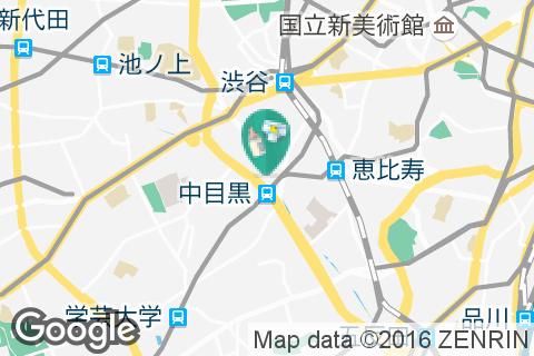 中目黒ビオキッチンスタジオ(1F)の授乳室・オムツ替え台情報