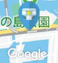 東京臨海高速鉄道 新木場駅(改札内)のオムツ替え台情報