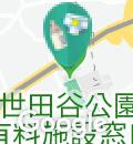 池尻児童館の授乳室・オムツ替え台情報