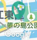 東京辰巳国際水泳場の授乳室・オムツ替え台情報