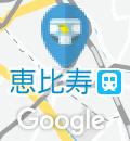 代官山駅(改札内)のオムツ替え台情報
