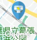 海浜幕張駅(改札内)のオムツ替え台情報