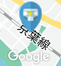 海浜幕張駅(多機能トイレ内)のオムツ替え台情報