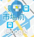 新豊洲駅(改札内)のオムツ替え台情報