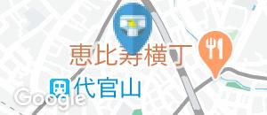 カフェ アクイーユ 恵比寿本店のオムツ替え台情報