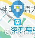 ココス 海浜幕張駅前店(1F)のオムツ替え台情報