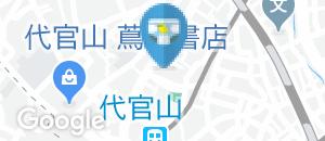 KASHIYAMA DAIKANYAMA(B1)のオムツ替え台情報