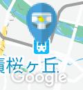 聖蹟桜ケ丘駅(改札内)のオムツ替え台情報