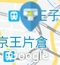 八王子市子安市民センター(2F)のオムツ替え台情報